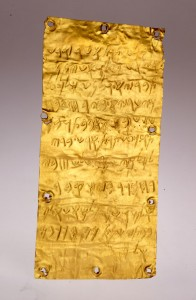 Lamina con iscrizioni-Santa Severa, Antiquarium di Pyrgi, foto stampa